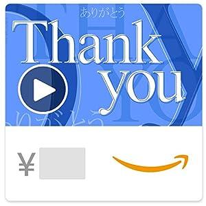 Amazonギフト券- Eメールタイプ - T...の関連商品2