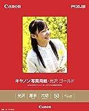 キヤノン写真用紙・光沢 ゴールド 六切 50枚 GL-101MG50