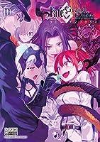 Fate/Grand Order コミックアンソロジー VOL.10 (DNAメディアコミックス)