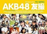 AKB48 友撮 THE YELLOW ALBUM (講談社 Mook)