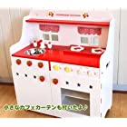 野苺 木のおままごとセット オープンワイドキッチン 赤 【送料無料】01459-45