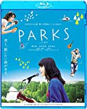 PARKS パークス [Blu-ray]