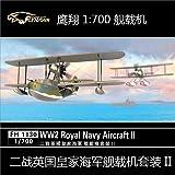 1/700 WW2 英海軍航空機2