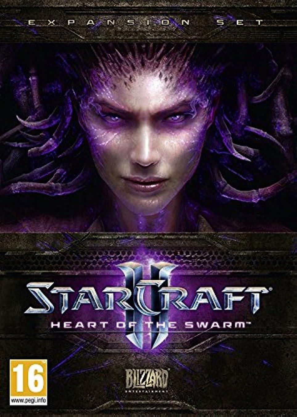 超えて若い一瞬StarCraft II Heart of the Swarm(輸入版:北米)