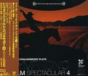 日本フィル・プレイズ・シンフォニック・フィルム・スペクタキューラ Part4~エピック&西部劇篇~