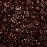 CAFE LUA CHEIA キリマンジャロ タンザニア モンデュール スペシャルティー コーヒー豆 200g 深煎 自家焙煎 (豆のまま ※ おすすめ)