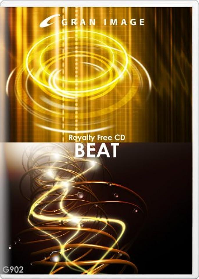 無力頼る抑止するグランイメージ G902 BEAT ハイレゾビート(ロイヤリティフリーCG素材集)