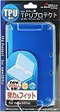 new3DSLL用 TPUプロテクト ブルー
