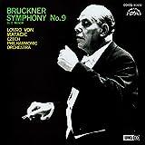 UHQCD DENON Classics BEST ブルックナー:交響曲第9番