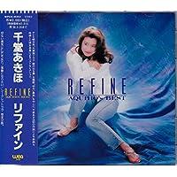 Refine/AQUIHO'S BEST