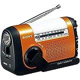 SONY FM/AMポータブルラジオ 手回し充電対応 LEDライト内蔵 スマホ充電可能 オレンジ ICF-B09/D