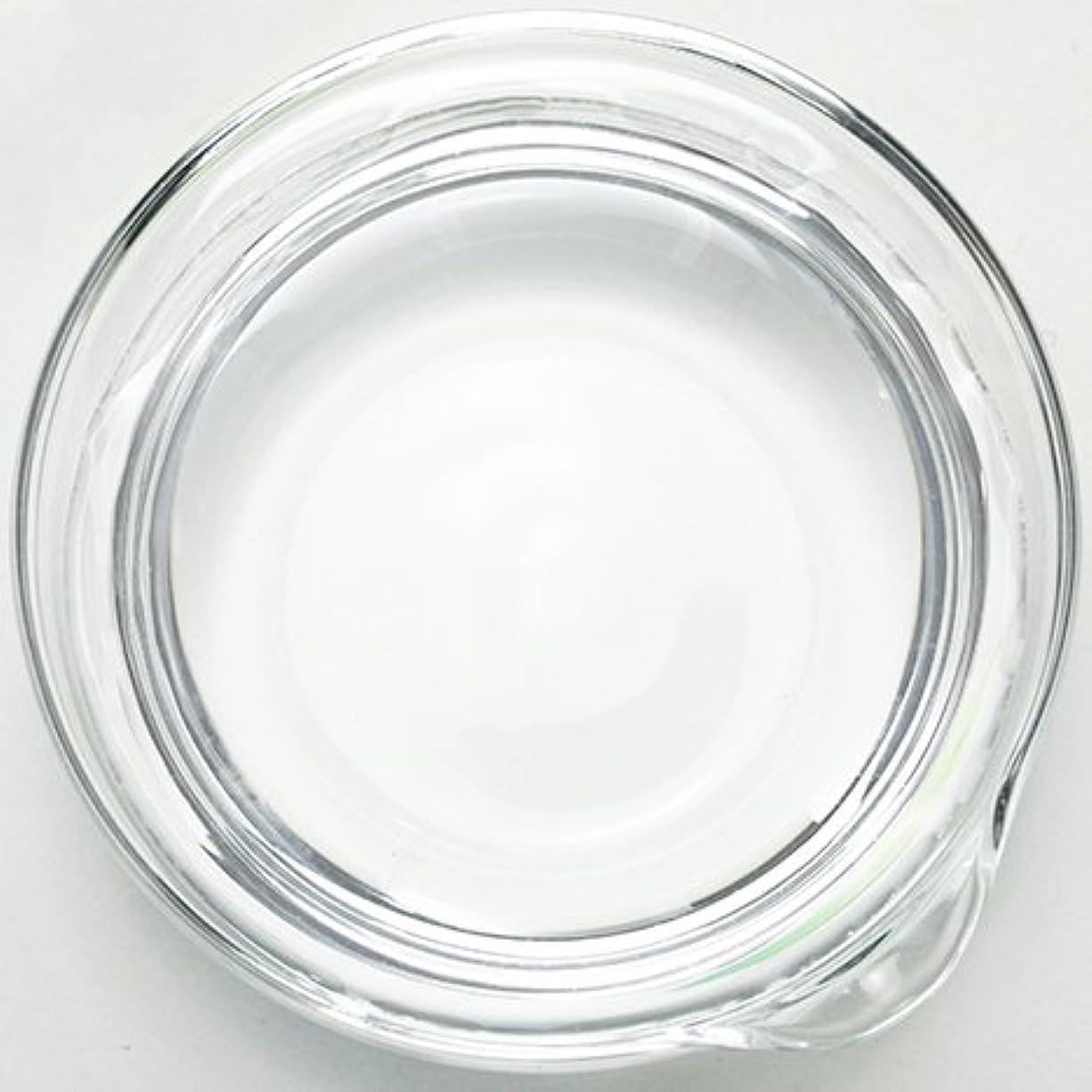 リスキーな世辞放棄された濃グリセリン[植物性] 50ml 【手作り石鹸/手作りコスメ】