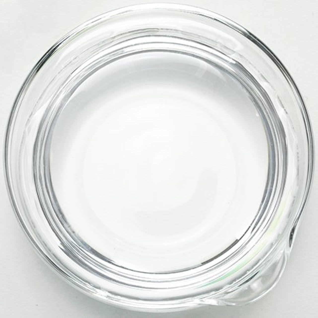 産地震える伝染病濃グリセリン[植物性] 50ml 【手作り石鹸/手作りコスメ】