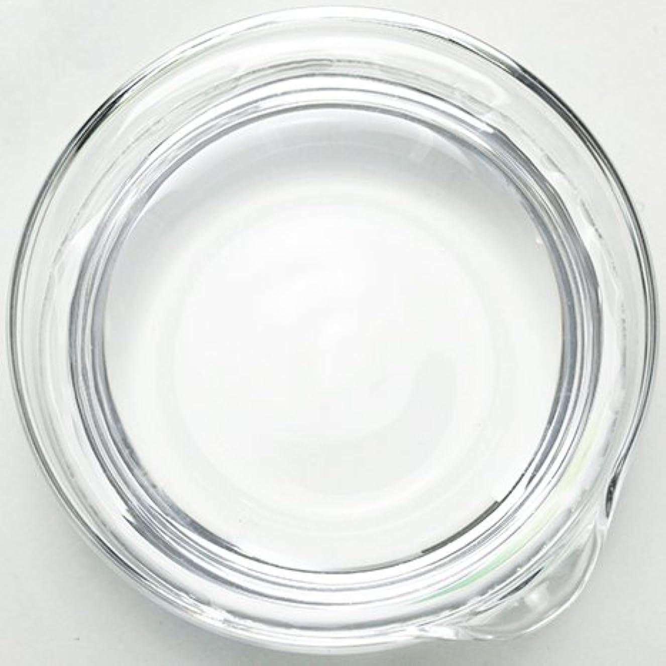 濃グリセリン[植物性] 50ml 【手作り石鹸/手作りコスメ】