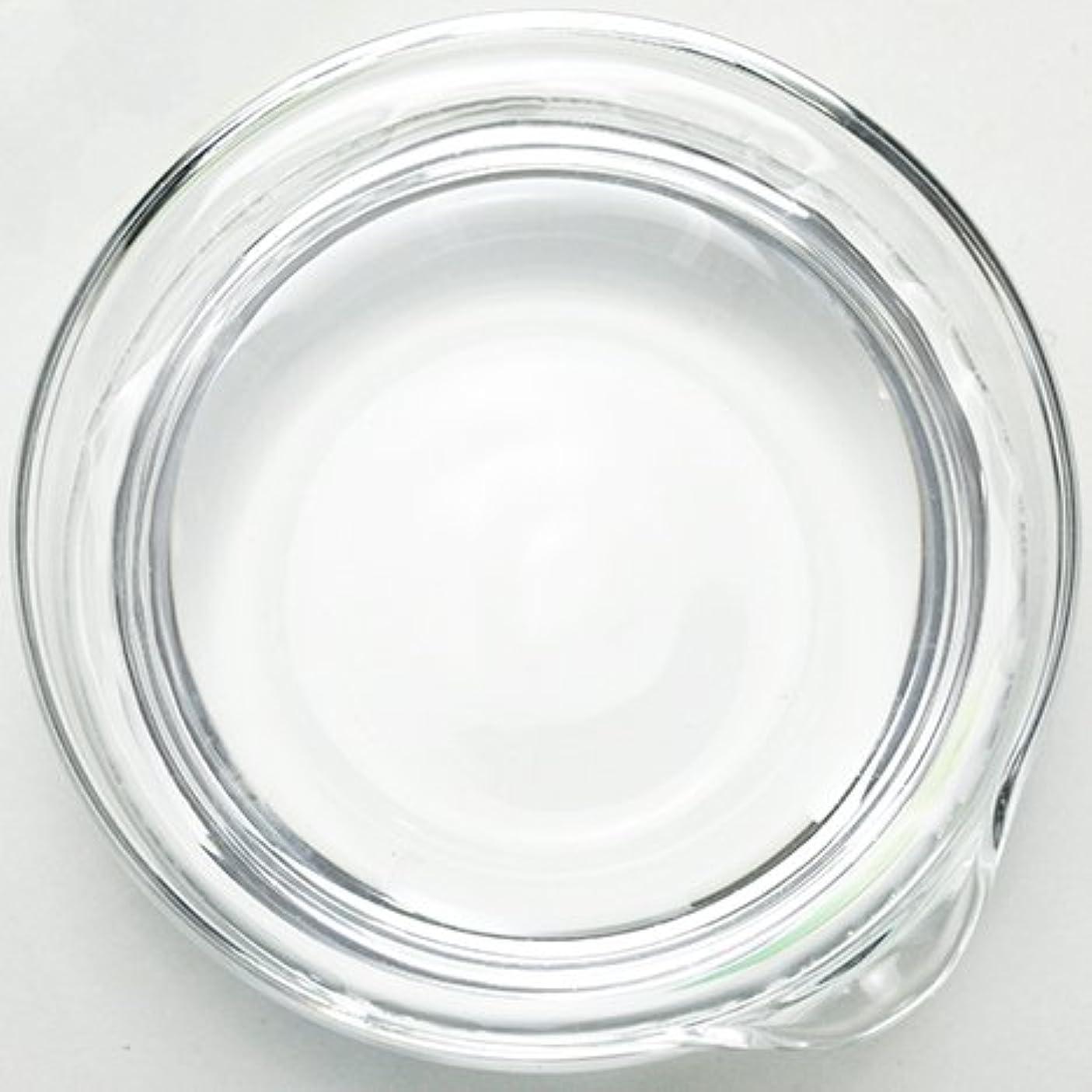 ご飯スリッパ勇気のある濃グリセリン[植物性] 500ml 【手作り石鹸/手作りコスメ】