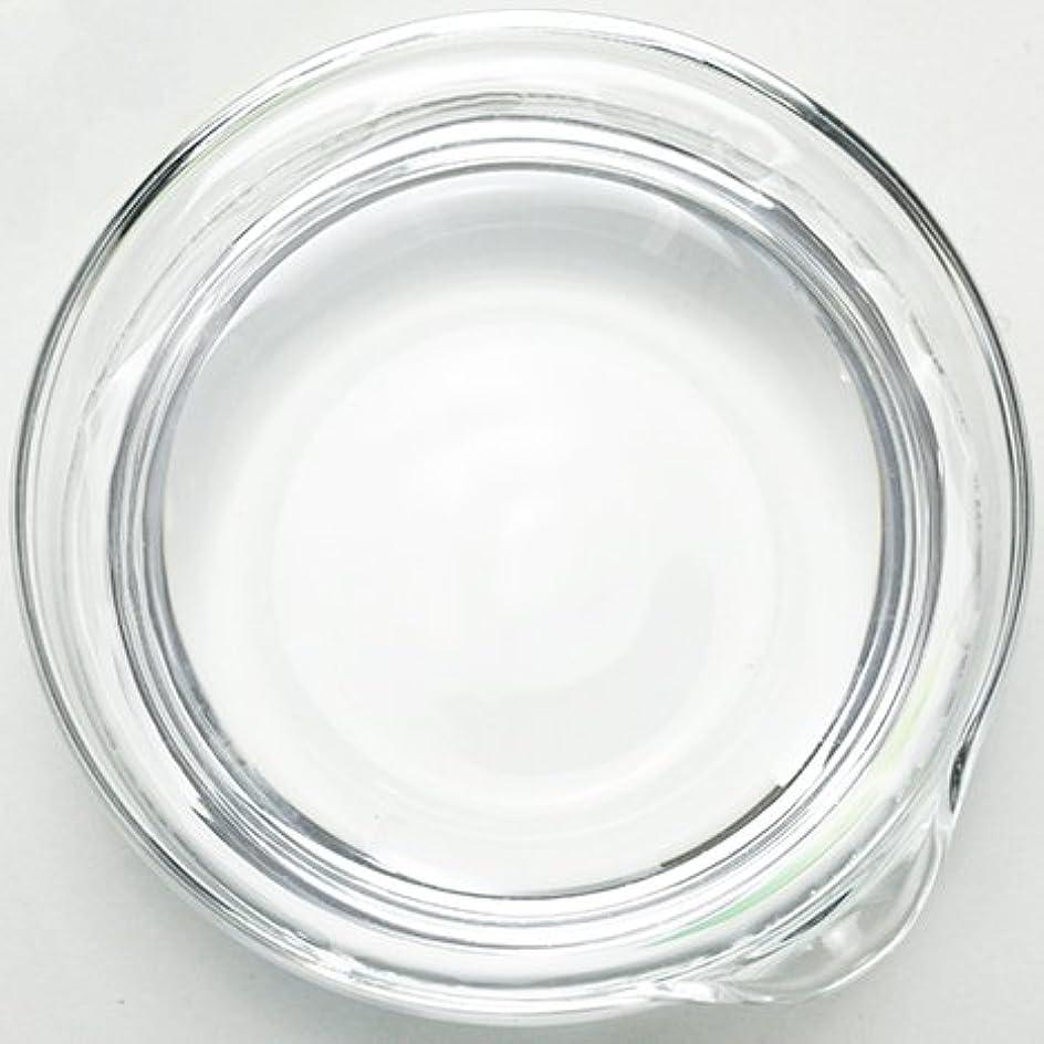 ブラジャー五罰濃グリセリン[植物性] 100ml 【手作り石鹸/手作りコスメ】