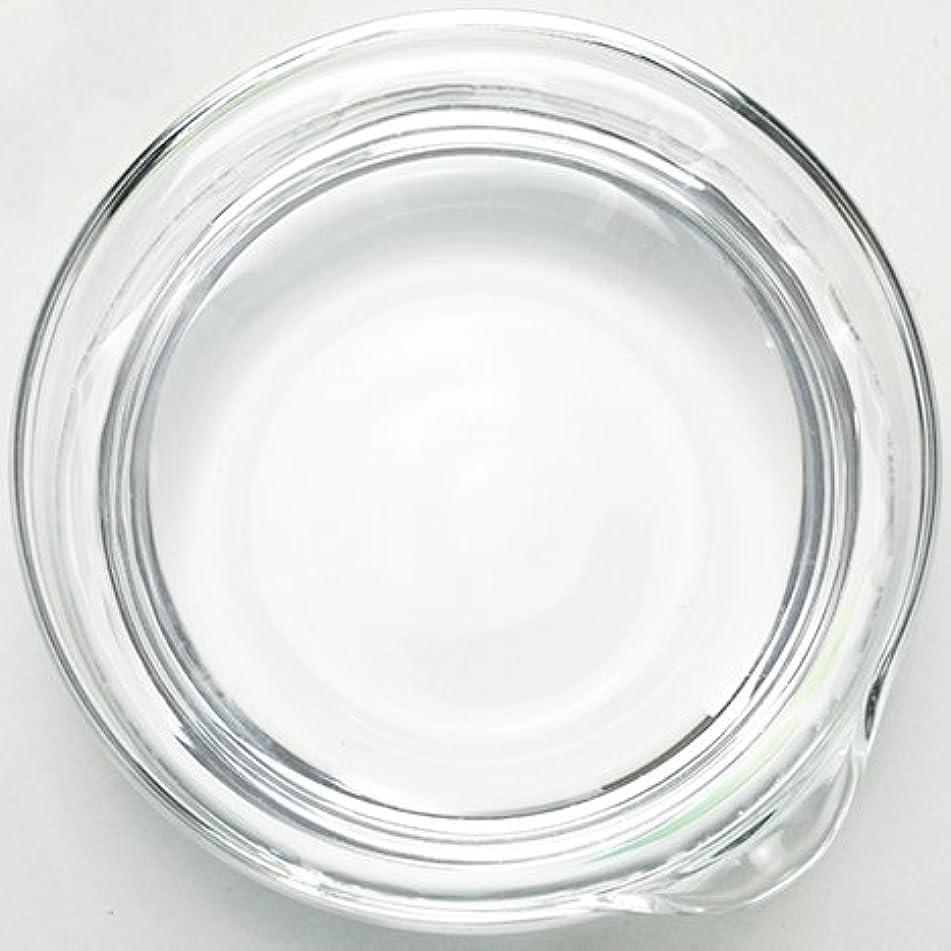 メルボルンカプラー薬理学濃グリセリン[植物性] 500ml 【手作り石鹸/手作りコスメ】