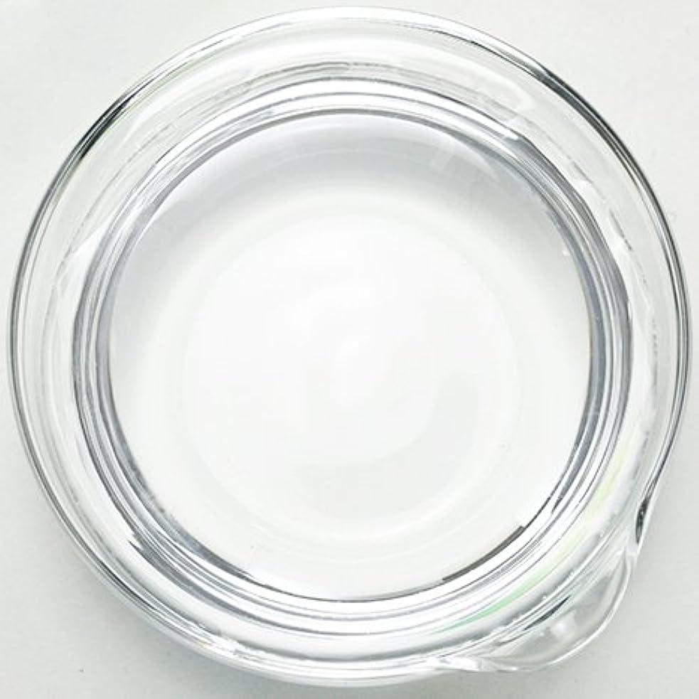 回る看板オリエンテーション濃グリセリン[植物性] 50ml 【手作り石鹸/手作りコスメ】