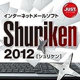 Shuriken 2012 通常版 DL版 [ダウンロード]