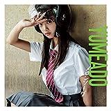 メロンソーダ(初回生産限定盤)(DVD付)