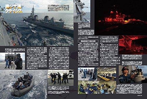 J Ships (ジェイ・シップス) 2017年8月号