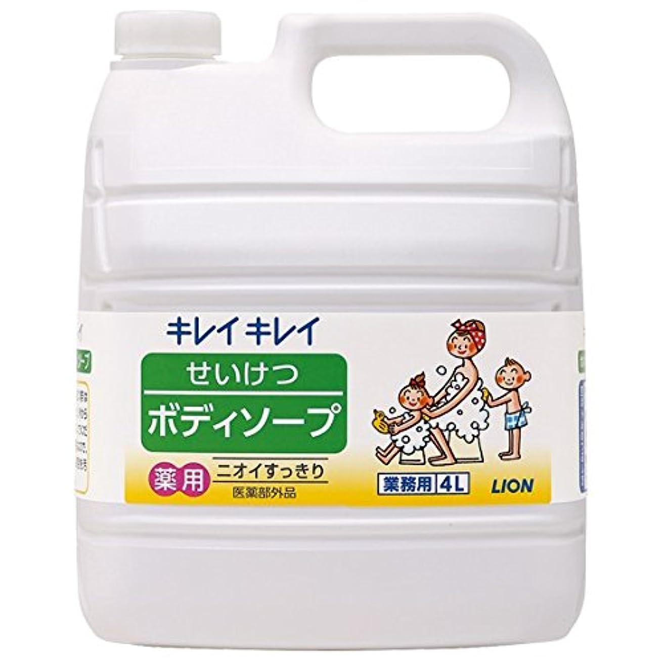 肺お風呂を持っているびっくりしたライオン キレイキレイ せいけつボディソープ さわやかなレモン&オレンジの香り 業務用 4L×3本
