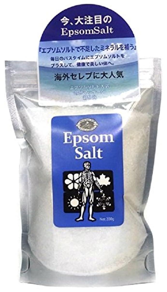 ジムチューインガム短命エプソムソルト ESP Epsom Salt 200g
