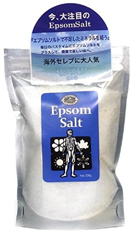 誓い変更統治可能エプソムソルト ESP Epsom Salt 200g