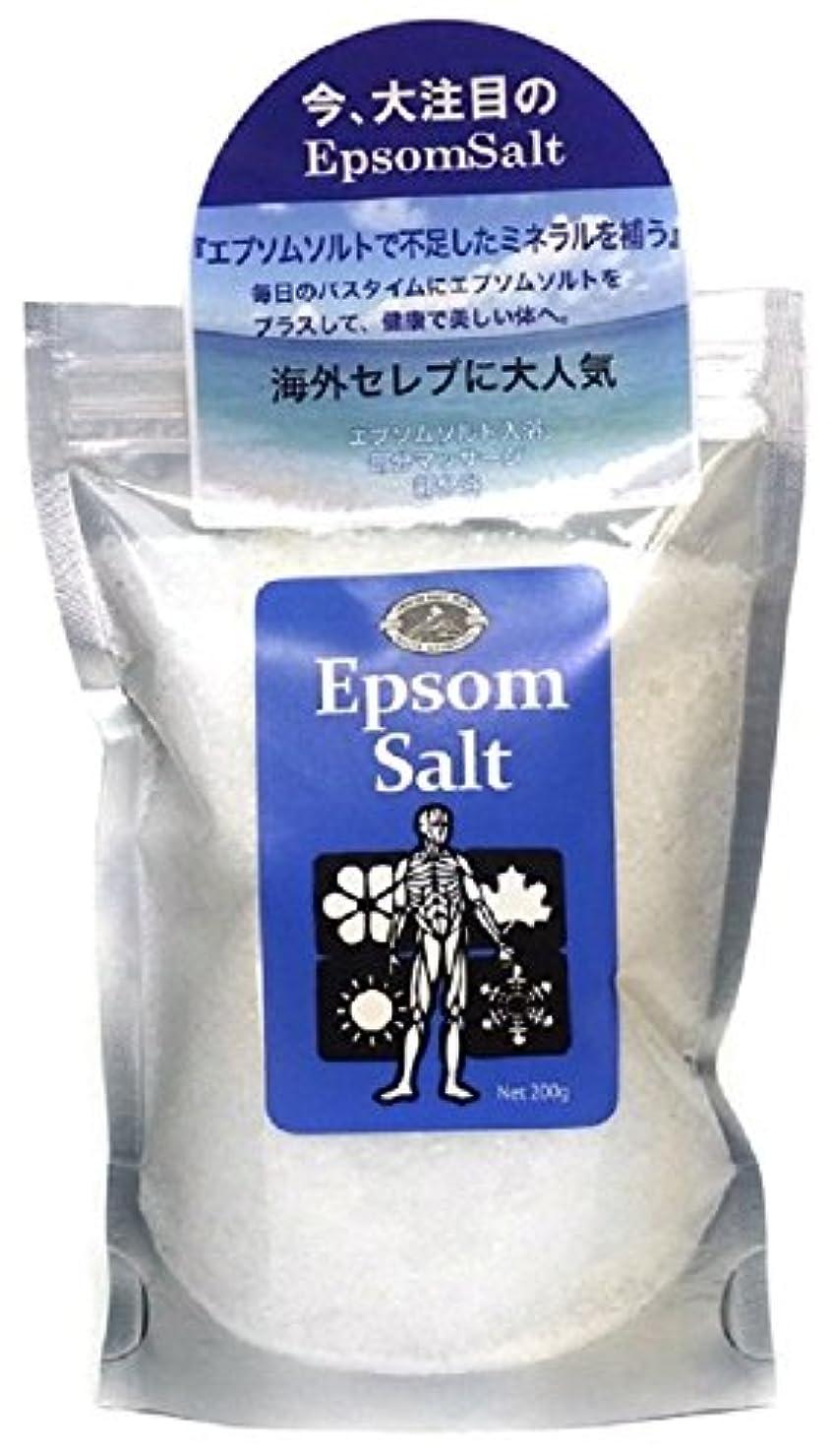 疎外せっかち心のこもったエプソムソルト ESP Epsom Salt 200g
