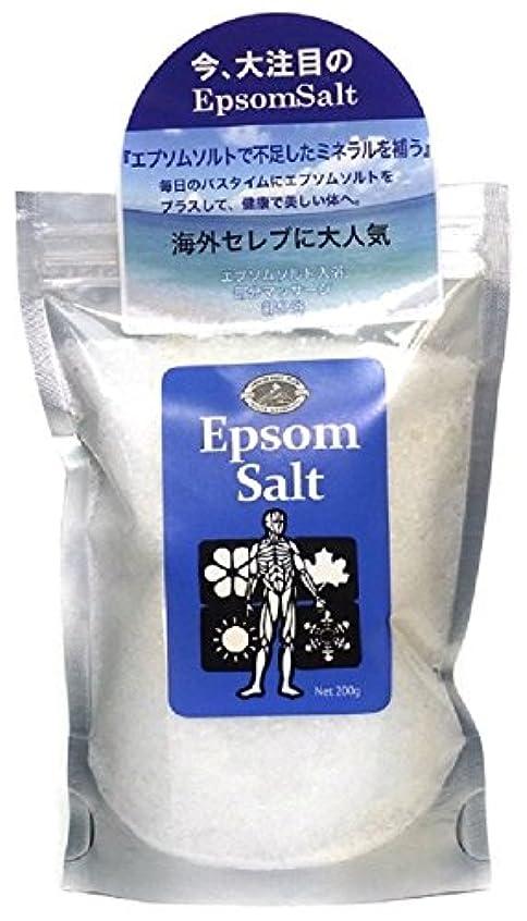 キャロラインキルスサイバースペースエプソムソルト ESP Epsom Salt 200g