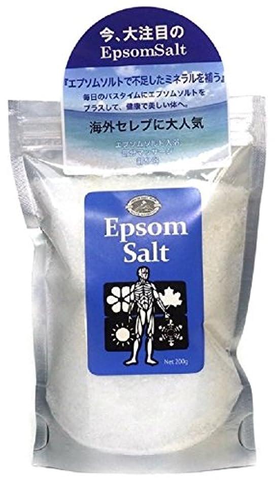 干渉するアフリカ人感覚エプソムソルト ESP Epsom Salt 200g