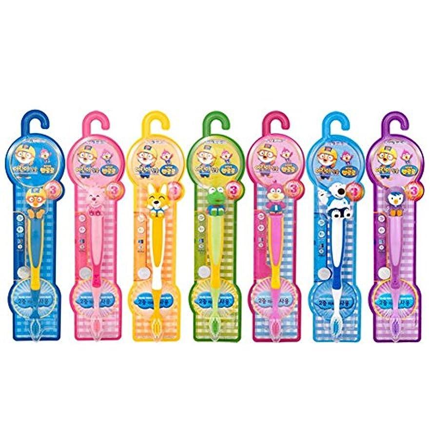 食事を調理する借りている不変PORORO (ポロロ) 子供の歯ブラシ7(7種)セット
