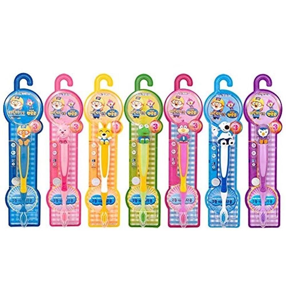 コミュニティシロナガスクジラ郵便局PORORO (ポロロ) 子供の歯ブラシ7(7種)セット