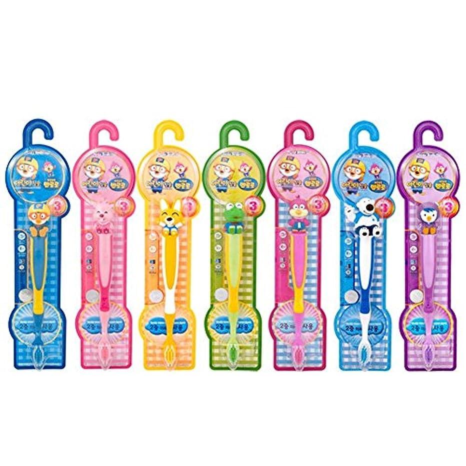 意気消沈した油スペルPORORO (ポロロ) 子供の歯ブラシ7(7種)セット