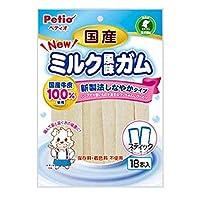 (まとめ買い)ペティオ NEW国産ミルク風味ガム スティック 18本 犬用 【×10】