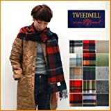 TWEEDMILL【ツイードミル】ウールタータンチェック/無地ストール 50×190センチ 英国製ピン付き