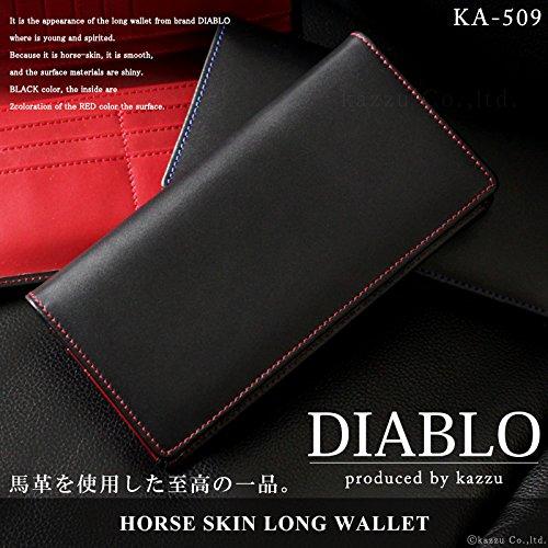 [ディアブロ] DIABLO 長財布 ビジネス 馬革×牛革 ウォレット 【KA-509】(ブラック×ブルー)