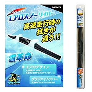 NWB(エヌダブルビー) グラファイトデザイン雪用ワイパー D45W