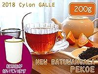 【本格】紅茶 ギャル 茶缶付 ニューバツワンガラ茶園 PEKOE/2018 200g