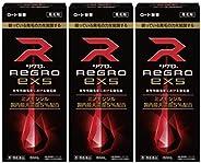 【第1類医薬品】リグロEX5 3個パック