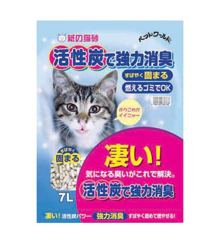 猫砂 活性炭で強力消臭 紙の猫砂 7L × 7袋