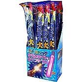ルミカライト 大閃光瑠璃(ディープブルー) 12入り BOX