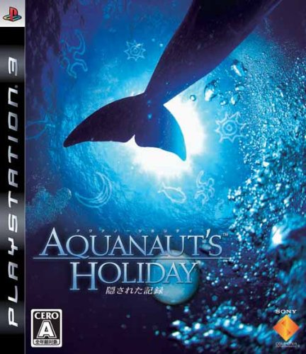 AQUANAUT'S HOLIDAY ~隠された記録~ - PS3