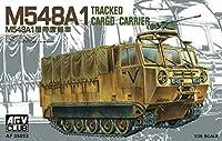 M-548 A1 Tracked Cargo Carrier 1-35 AFV Club [並行輸入品]