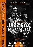 ザ・サックス 特別号 vol.04 JAZZ SAX スタートガイド<演奏&伴奏収録CD付>