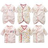新生児肌着 6枚組 赤ちゃん コンビ肌着 短肌着 綿100% ベビー服 長袖ロンパース カバーオール ロンパース 前開きタイプ 肌着パジャマ 可愛いプリント 通年素材 ピンク