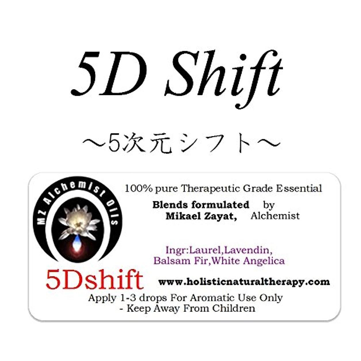 根絶する伝染病お金ミカエル?ザヤットアルケミストオイル セラピストグレードアロマオイル 5D Shift-5次元シフト- 4ml