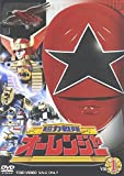 超力戦隊オーレンジャー VOL.1[DVD]