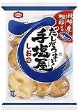 ★【タイムセール】亀田製菓 手塩屋 9枚×12袋が1,624円!