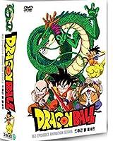 ドラゴンボール元祖 DVD-BOX全話 コンプリート DRAGON BALL